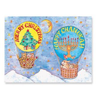 Hot Air Holiday Balloons