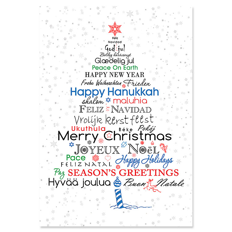 Image result for christmas / hanukkah greeting""