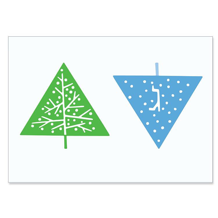 Dreidel/Tree